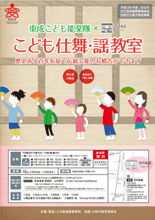 kids_onayasi_summer_higasinari 0621.jpg