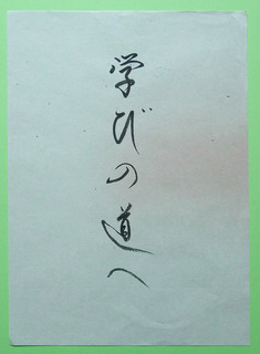 sakuhin1.jpg